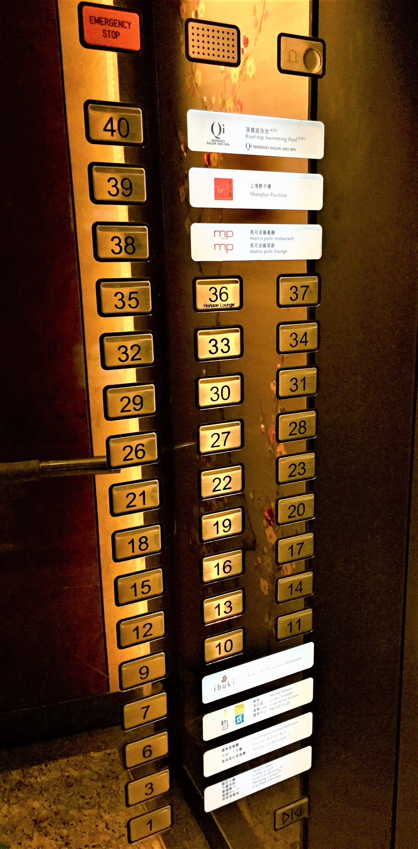 Shangri-La Taipeh, 40 Stockwerke, Aufzug